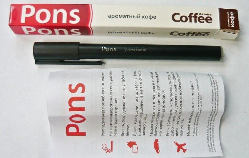 одноразовые сигареты Pons