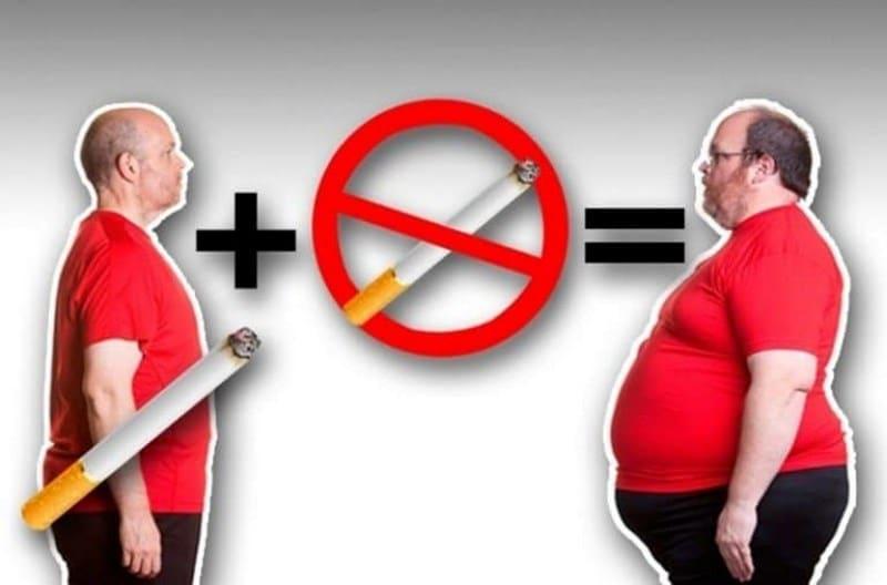 почему толстеешь когда бросаешь курить