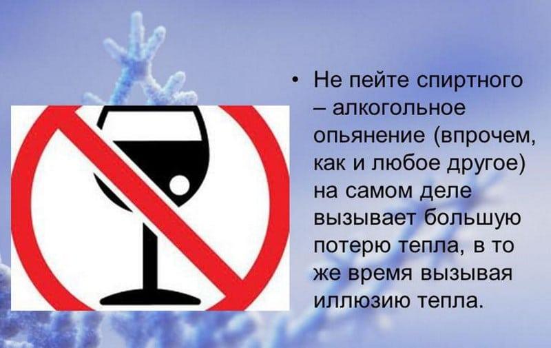 смерть от алкогольной интоксикации