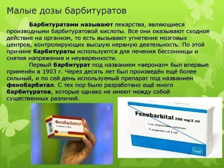 Таблетки для лечения алкоголизма без рецептов