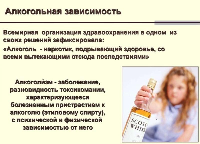 Метадоксил отзывы алкоголиков