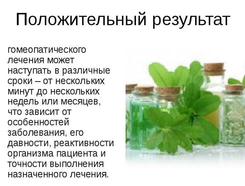 БезЗапоя.ру