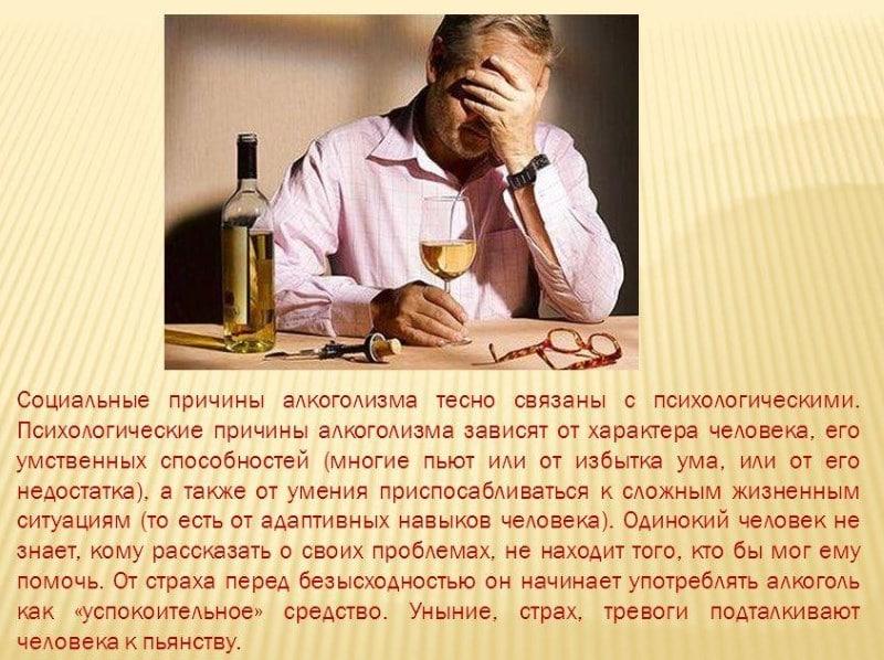 как общаться с алкоголиком