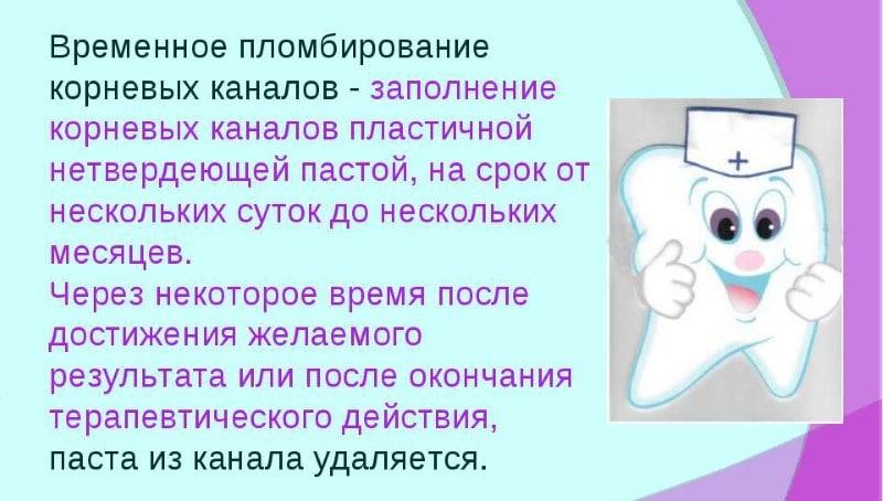 последствия курения после пломбирования зуба