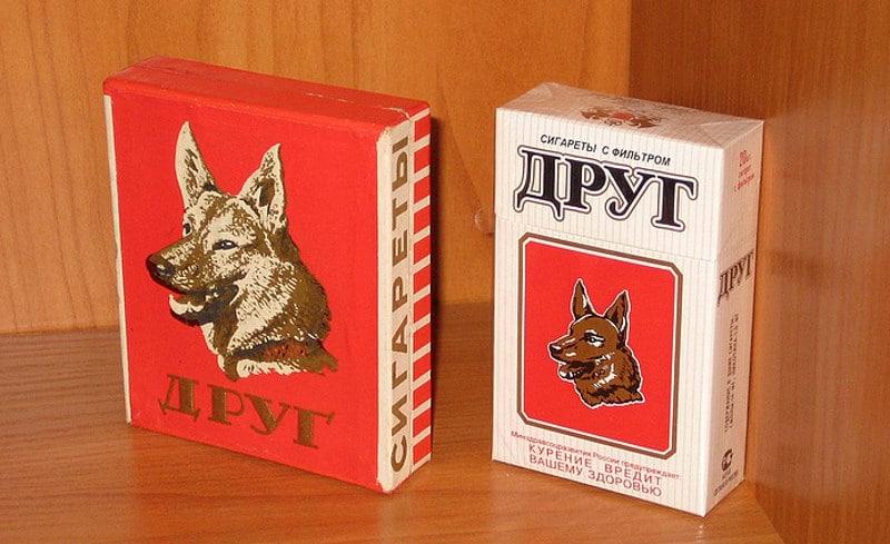 сигареты Друг с собакой на этикетке
