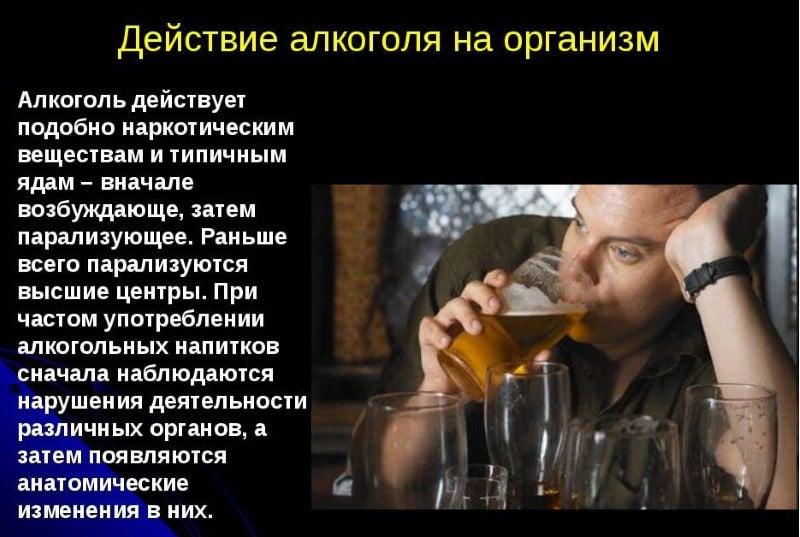 если каждый день выпивать 250 грамм водки