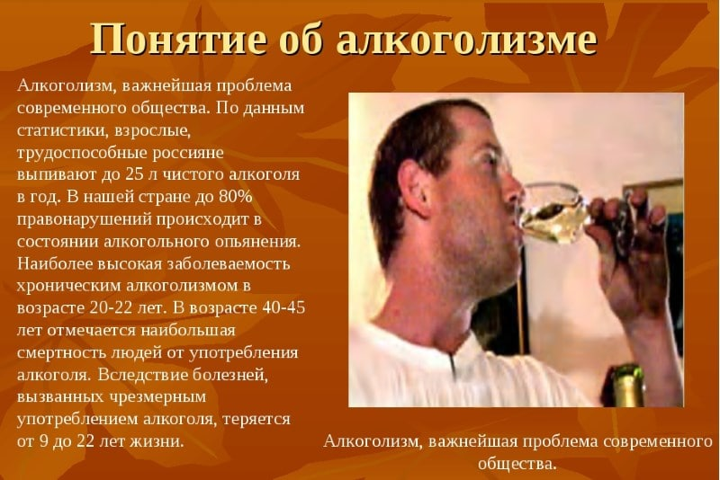 что выбрать: водку или виски