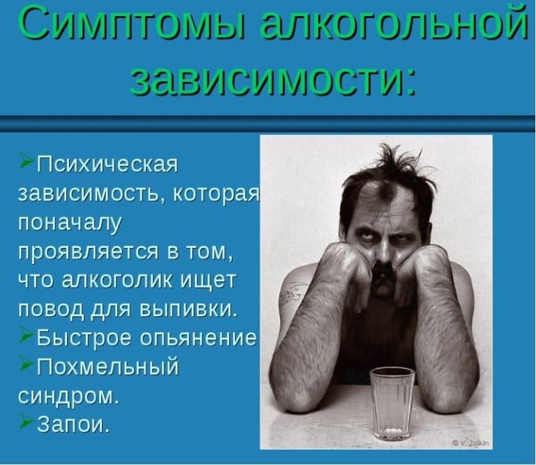 Ксенонотерапия - что это такое, симптомы и лечение