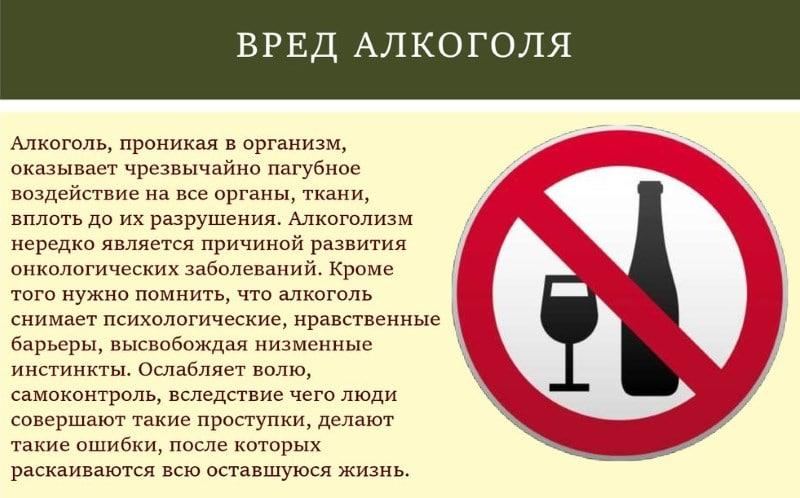 что вреднее пить или курить