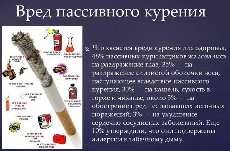 курить или пить что вреднее