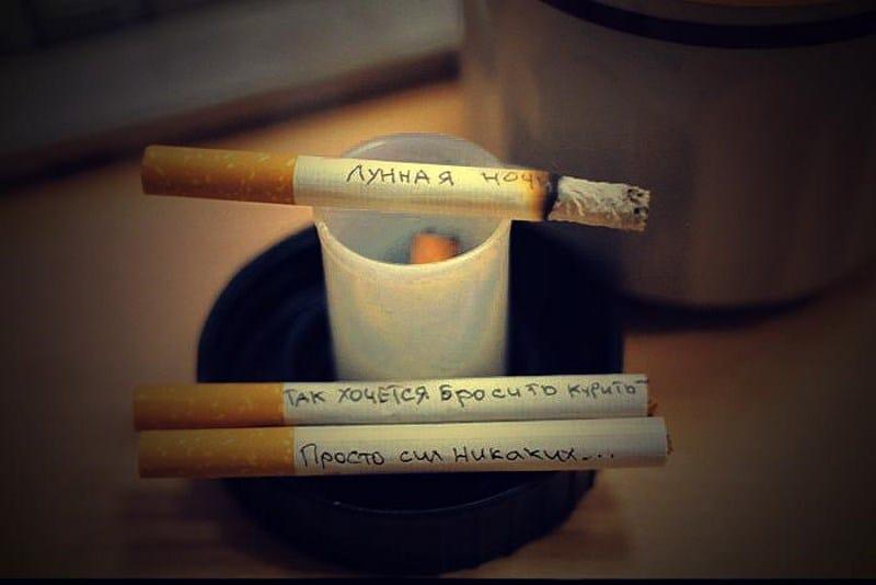 мотивация бросить курить для мужчин