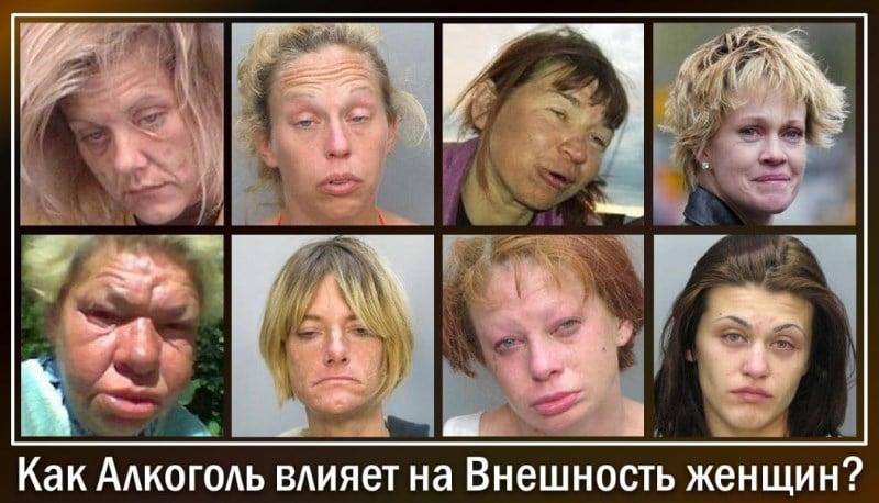 женский алкоголизм лечится или нет