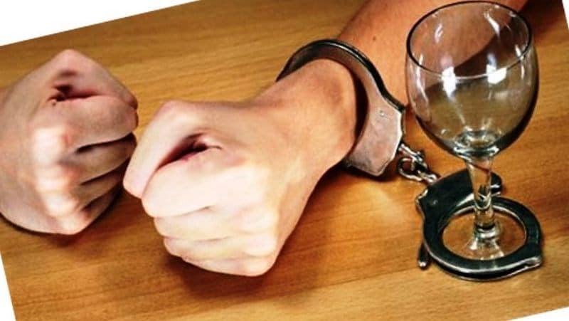 как победить алкоголизм самостоятельно