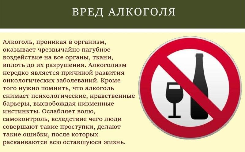 какой алкоголь менее вреден для печени