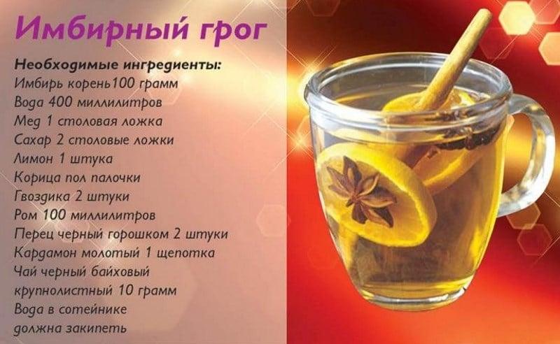 лечение простуды алкоголем