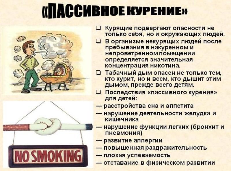 1 сигарета в день при беременности