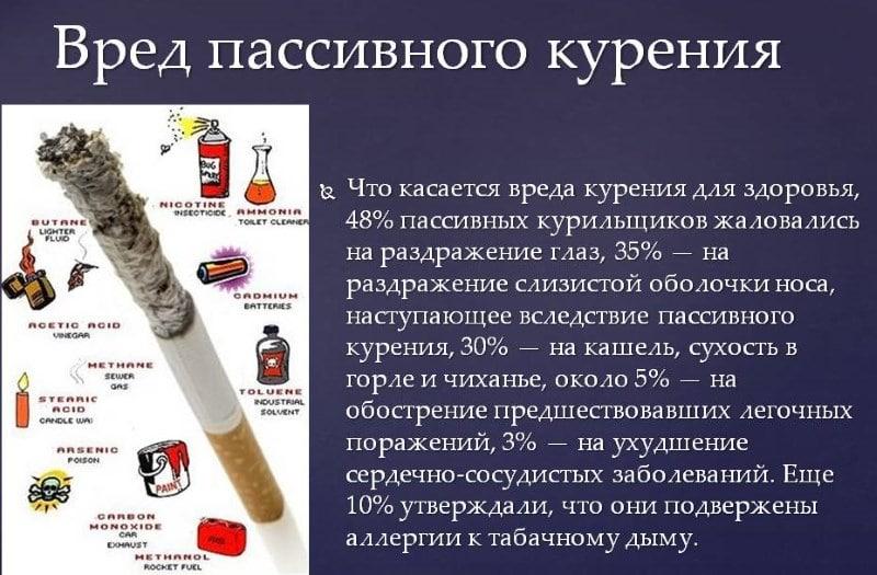 сигареты без дыма и запаха