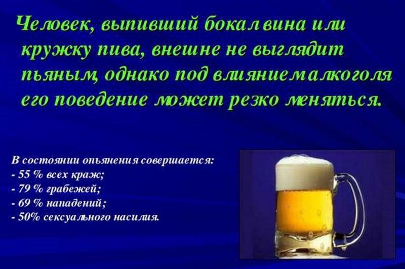 что калорийнее вино или пиво