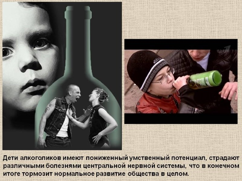 внутренний алкоголь