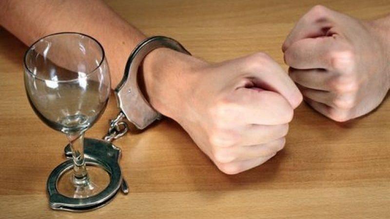 алкоголизм это болезнь или вредная привычка