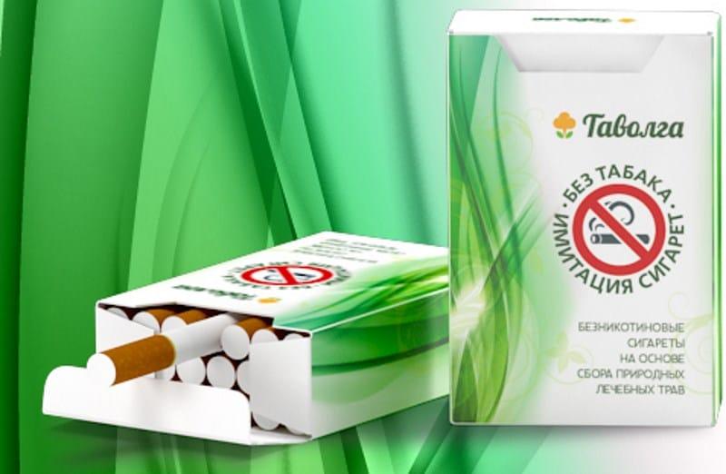 лечебные сигареты