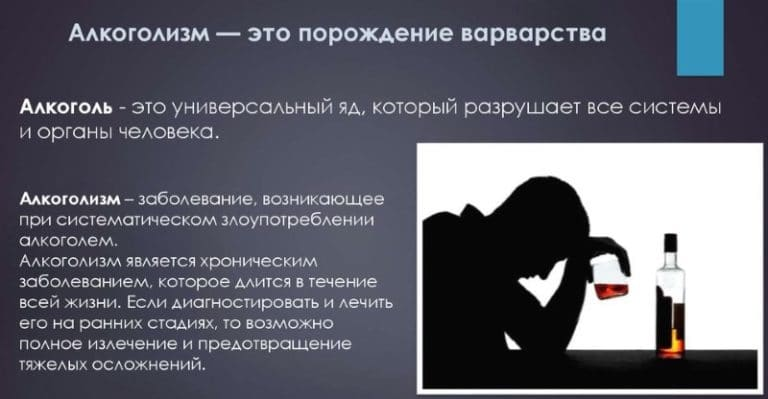 Как провести дезинтоксикацию при алкоголизме