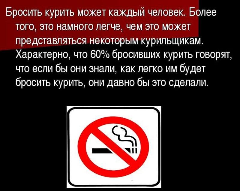 не сорваться и не закурить снова