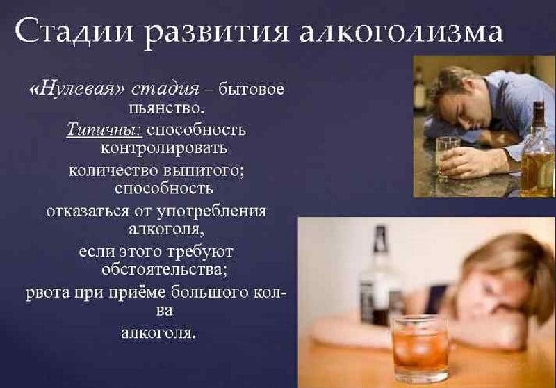 сын-алкоголик