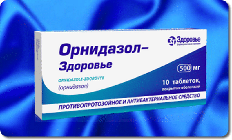 Орнидазол и алкоголь совместимость