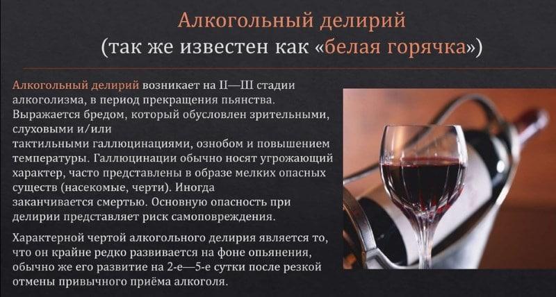отличие алкоголика от пьяницы