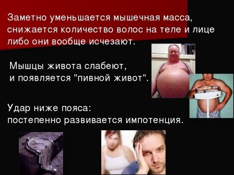 алкоголь разрушает мышцы