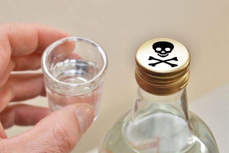отправление этиловым спиртом