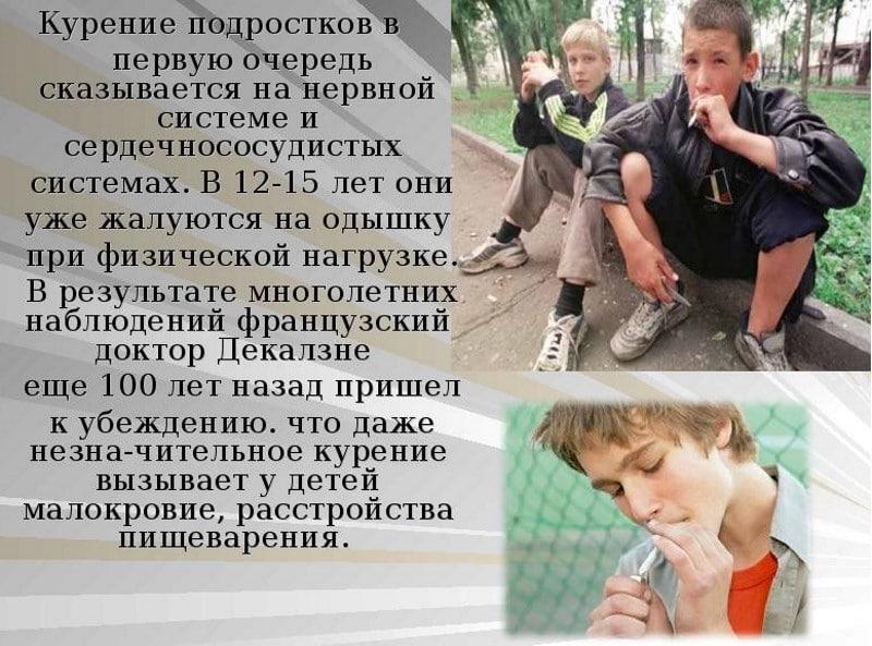 продажа сигарет несовершеннолетним статья КОАП РФ