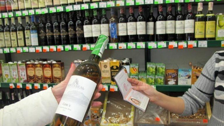 Со скольки лет продают вино в россии