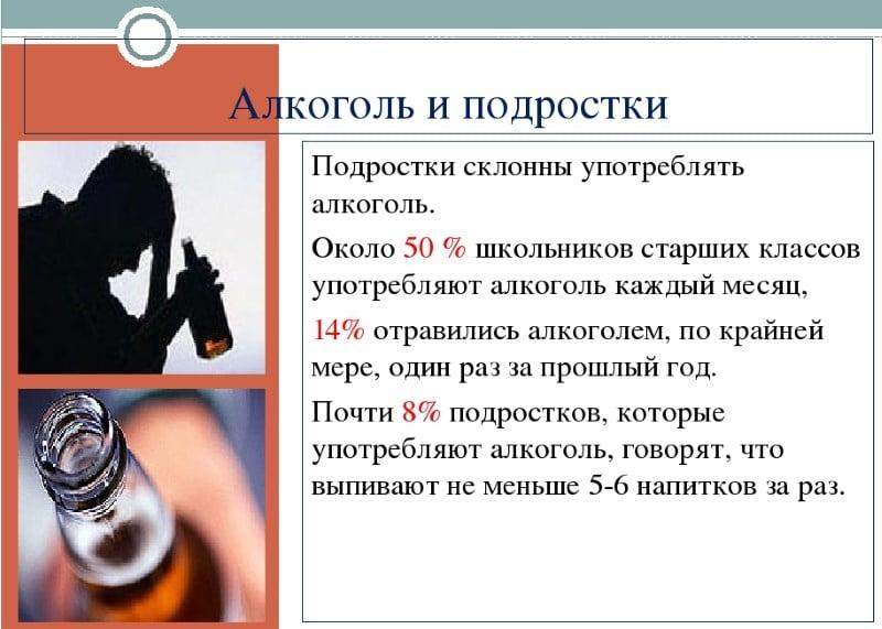 по закону в России