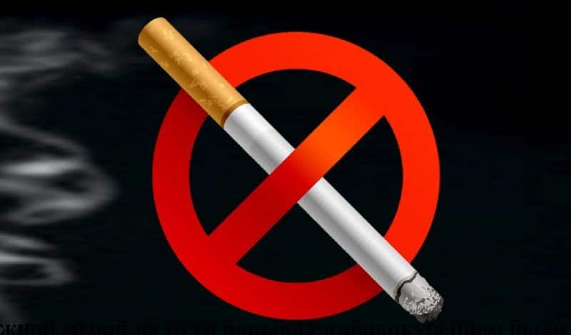 вред от курения сигарет для мужчин