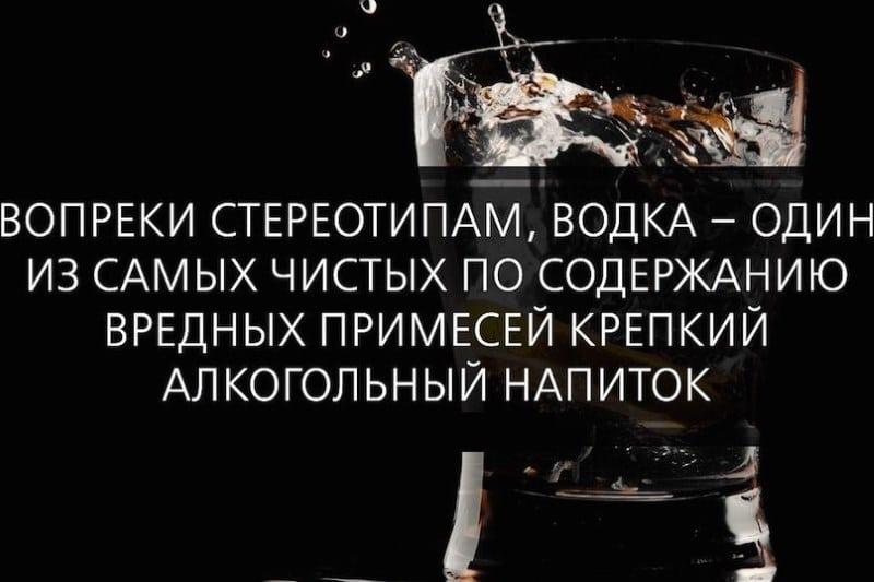 как делают водку