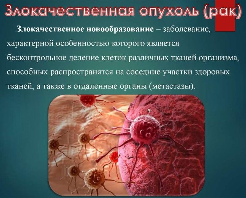 лечение методом Шевченко водкой с маслом