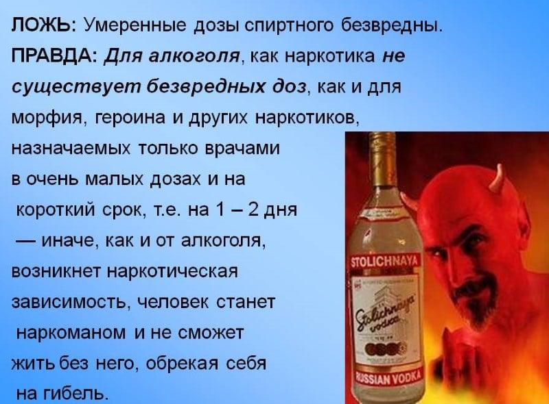 вкус водки