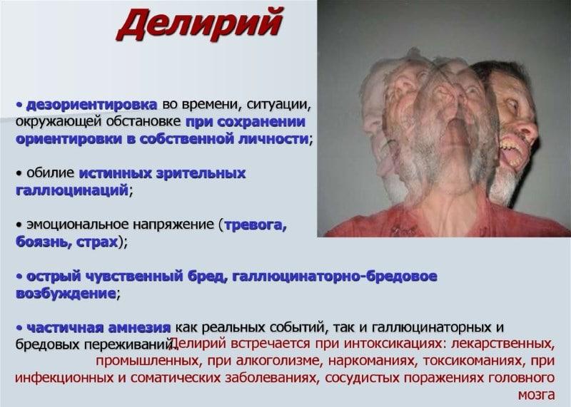 дегенерация нервной системы вызванная алкоголем