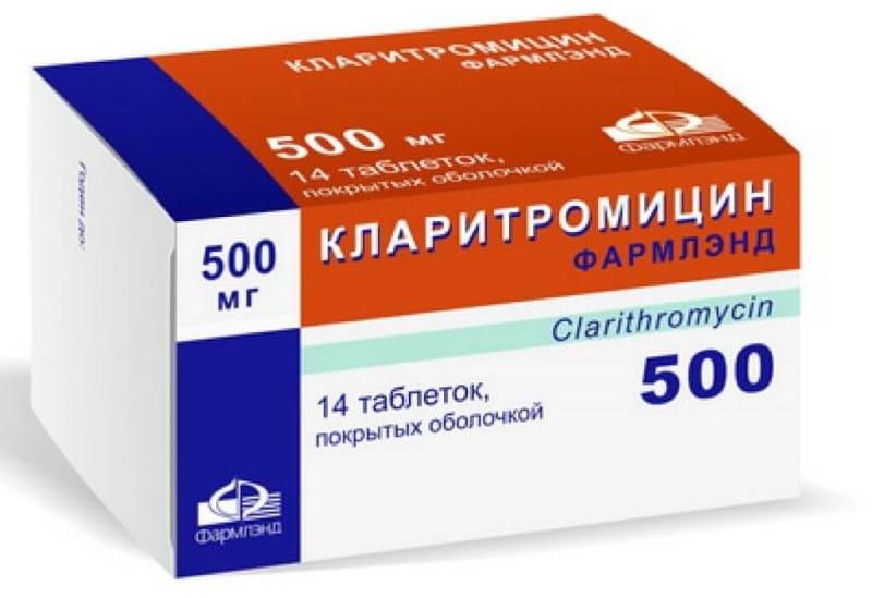 Кларитромицин и алкоголь совместимость