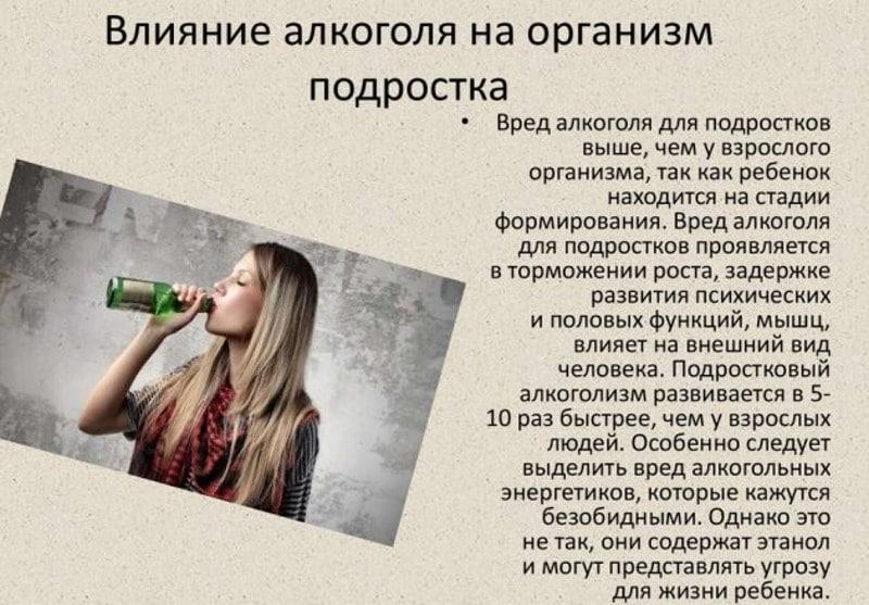 бытовой алкоголизм это