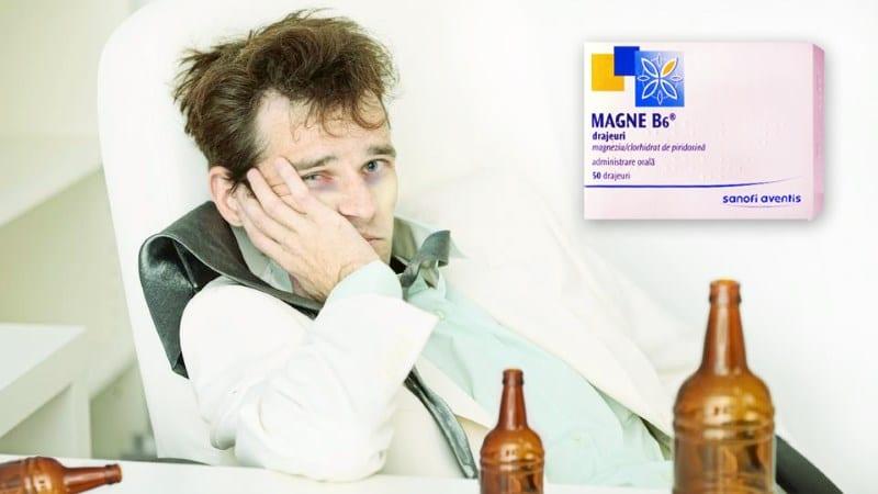 магнезия и алкоголь совместимость