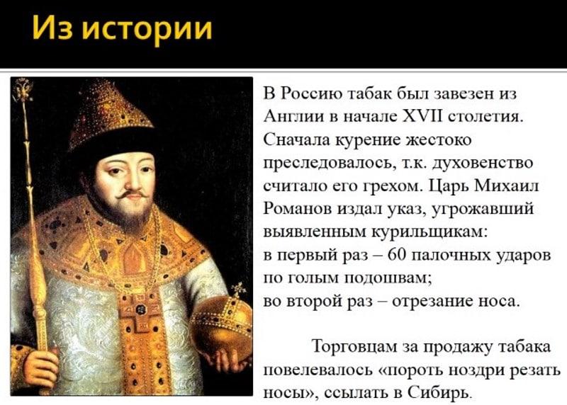 завез сигареты в Россию